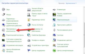 Как полностью удалить uTorrent с компьютера