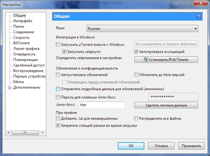Почему uTorrent не подключается к пирам
