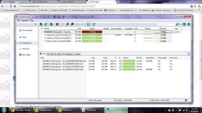 """Убираем ошибку """"не смонтирован предшествующий том"""" в uTorrent"""