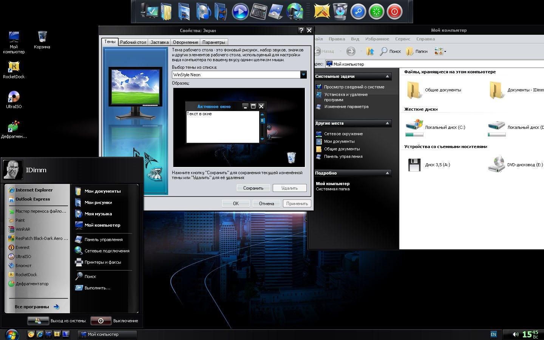 Где скачать русскую версию Utorrent для Windows XP бесплатно