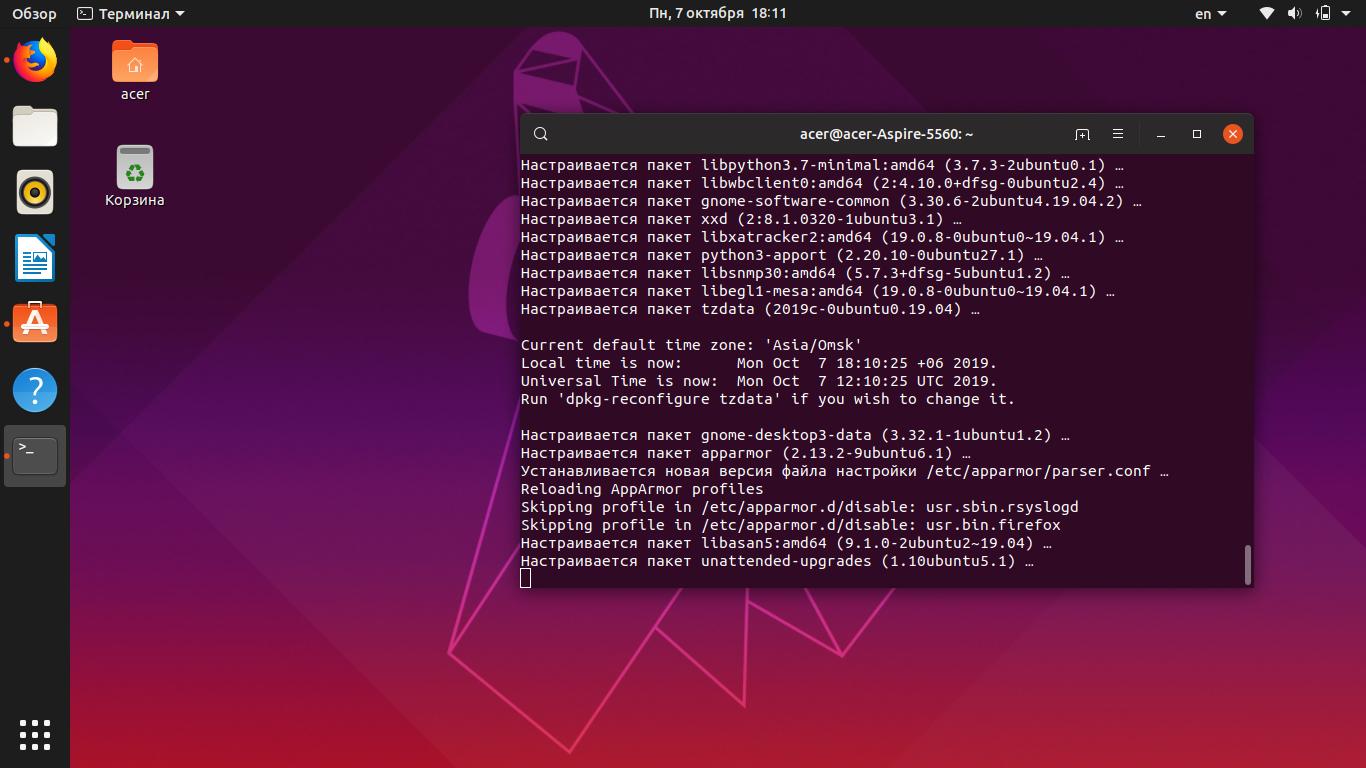 Скачать uTorrent Ubuntu