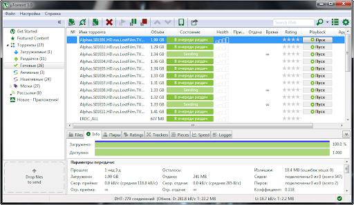 uTorrent для windows XP