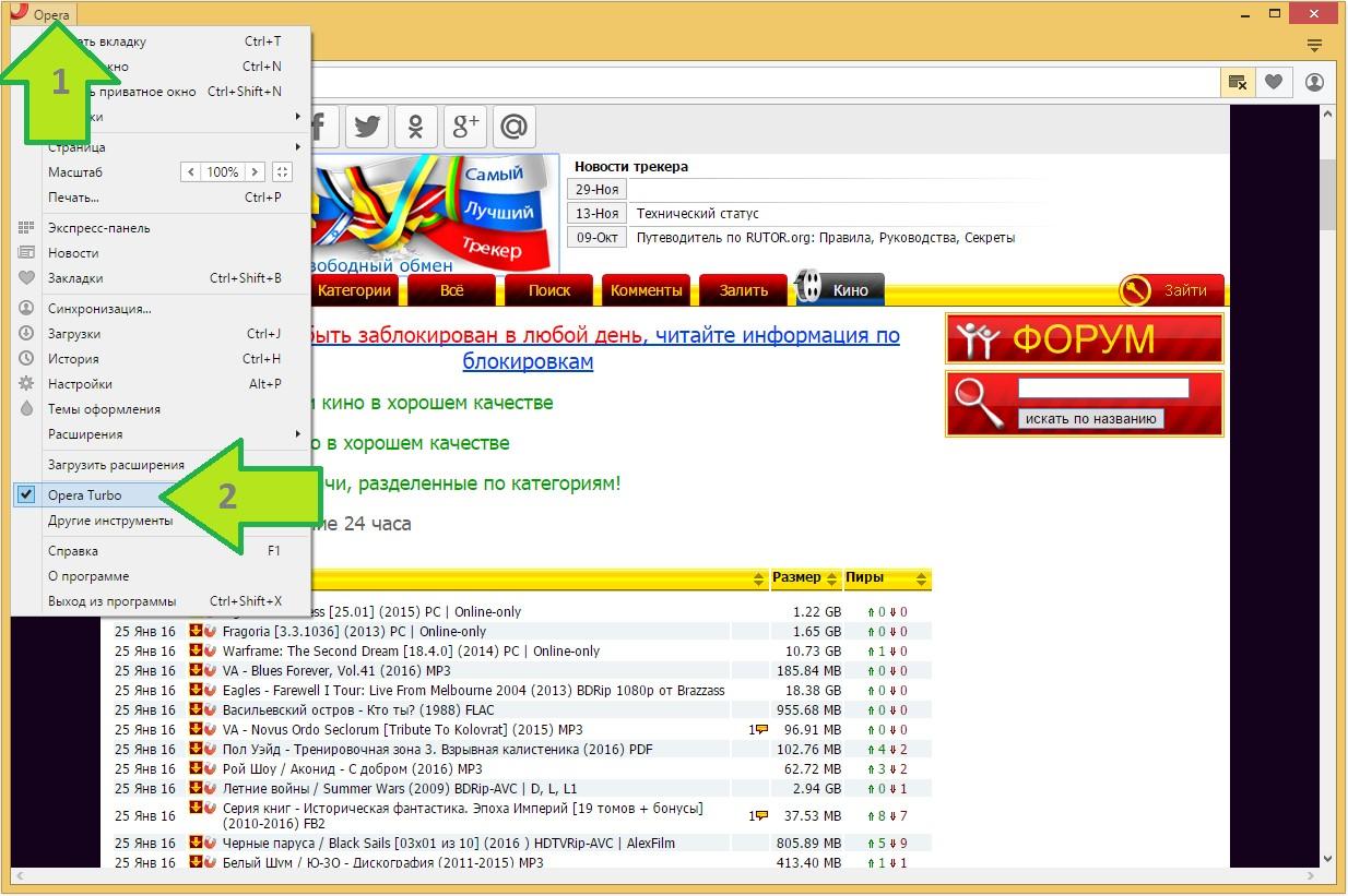 Rutor tor browser мосты браузера тор hyrda вход
